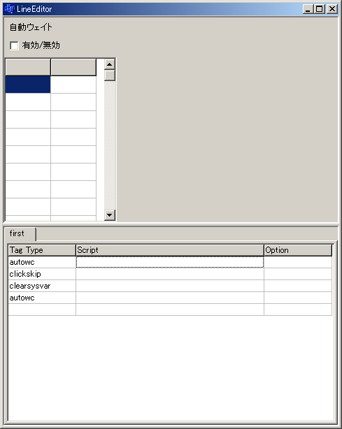 20041030LineEditor.png